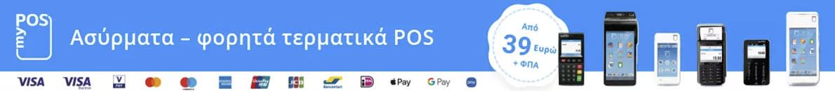 Kappa News